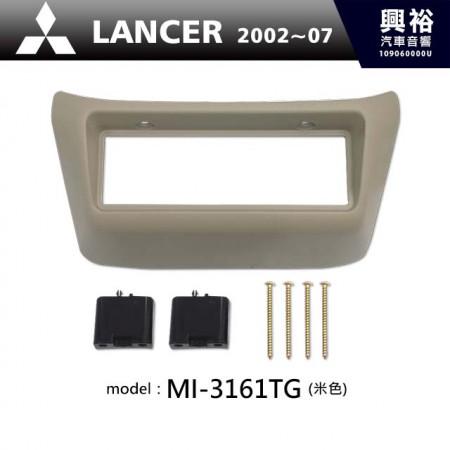 【MITSUBISHI】2002~07年 三菱 Lancer (米色) 主機框 MI-3161TG