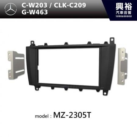 【BENZ】2004~07年 C系列 W203 / 2005~09年 CLK C209 / 2008~12年 G系列 W463 主機框 MZ-2305T