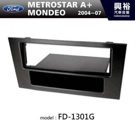 【FORD】2004~07年 福特 Mondeo / Metrostar A+ 主機框 FD-1301G