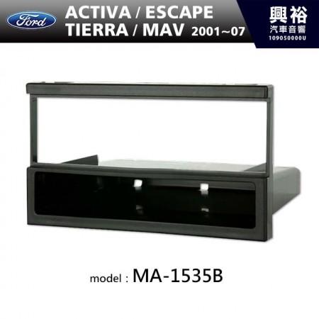 【FORD】2001~07年 福特 Tierra / MAV / Activa / Escape 主機框 MA-1535B