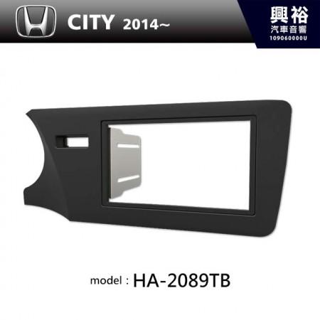 【HONDA】2014年~ CITY (L.H.D) (Mat Black) 主機框 HA-2089TB