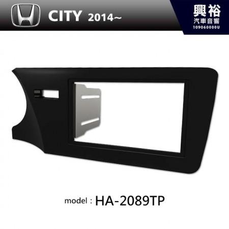 【HONDA】2014年~ CITY (L.H.D) (Mat Black) 主機框 HA-2089TP
