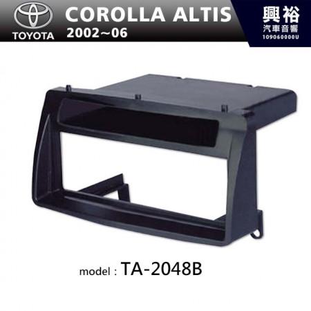 【TOYOTA】2003~07年 豐田 Corolla Altis 主機框 TA-2048B