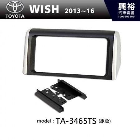 【TOYOTA】2013~16年 豐田 WISH (銀色) 主機框 TA-3465TS