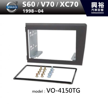 【VOLVO】1998~2004年 S60 / V70 / XC70 主機框 VO-4150TG