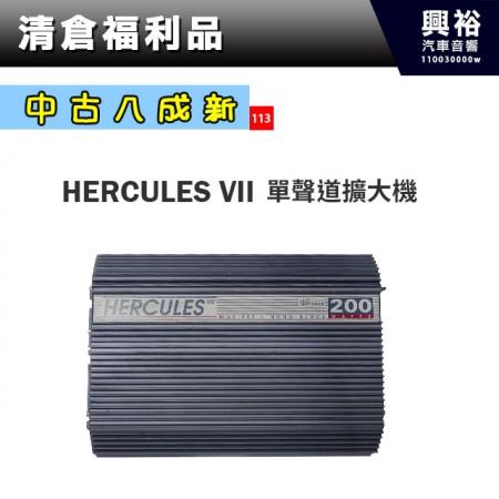 (104)【中古八成新】HERCULES VII 單聲道擴大機