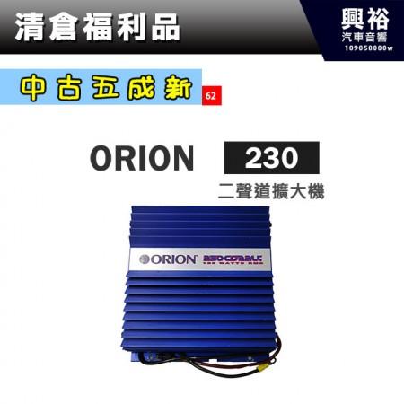 (62)【中古五成新】ORION二聲道擴大機 230