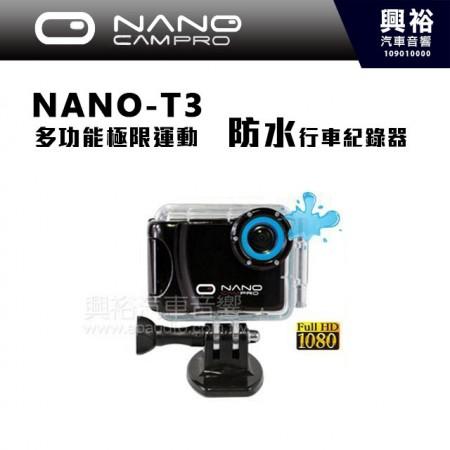 【NanoCamPro】 T3 多功能極限運動 機車/腳踏車/汽車/運動4合1防水行車紀錄器*Full HD 1080P高畫質