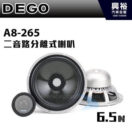 【DEGO】A8-265 6.5吋 二音路分離式喇叭 *MAX 70W 德國原裝進口
