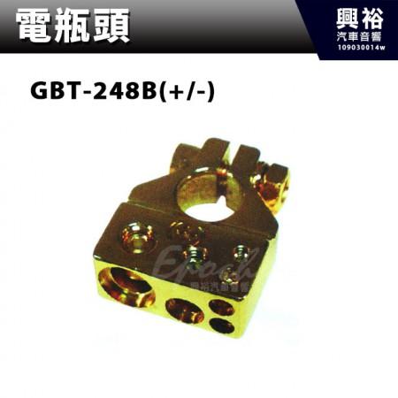 【電瓶頭】GBT-248B(+/-)