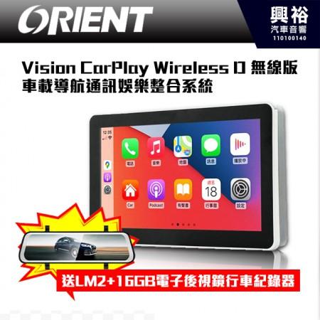 【CORAL】 Vision CarPlay Wireless D 無線版 車載導航通訊娛樂整合系統*送LM2+16GB電子後視鏡行車紀錄器一組