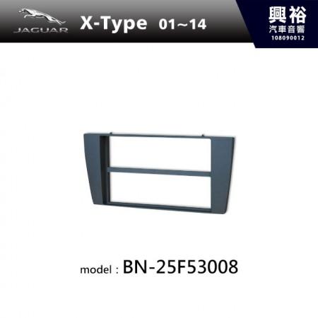 【JAGUAR】01~14年 X-Type 主機框 BN-25F53008