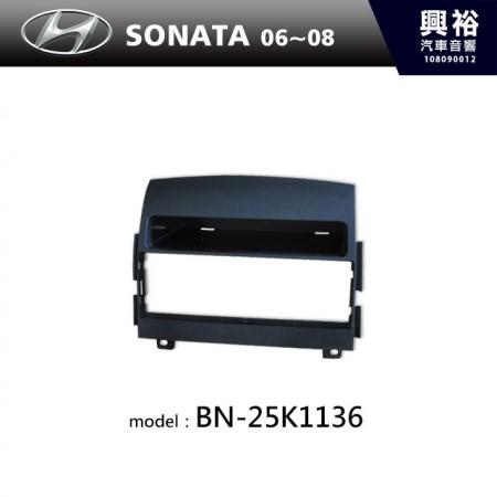 【HYUNDAI】06~08年 SONATA 主機框 BN-25K1136