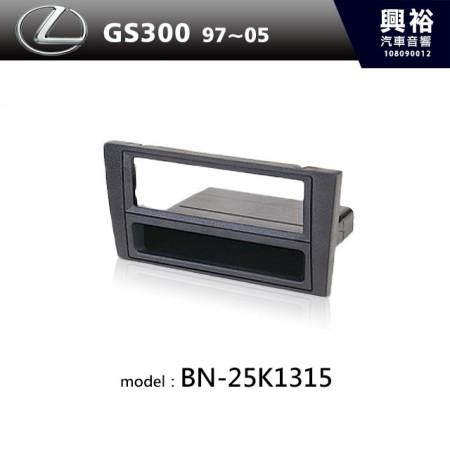 【LEXUS】97~05年GS300 主機框 BN-25K1315