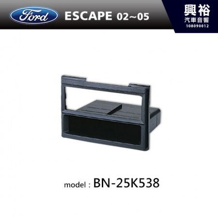 【FORD】02~05年 ESCAPE 主機框 BN-25K538
