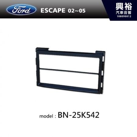 【FORD】02~05年 ESCAPE 主機框 BN-25K542
