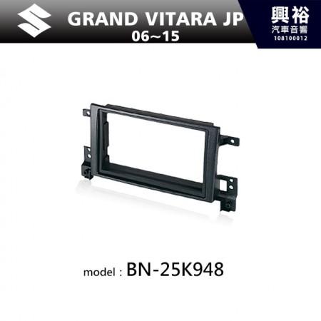 【SUZUKI】06~15年 GRAND VITARA JP 主機框 BN-25K948