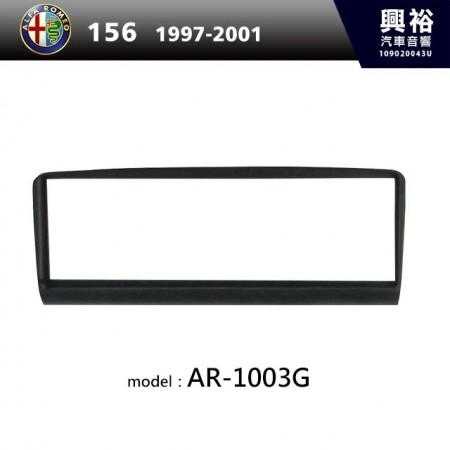 【ALFA】1997~2001年 ALFA 156 主機框 AR-1003G