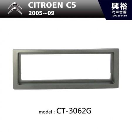 【CITROEN】2005~2009年 CITROEN C5 主機框 CT-3062G