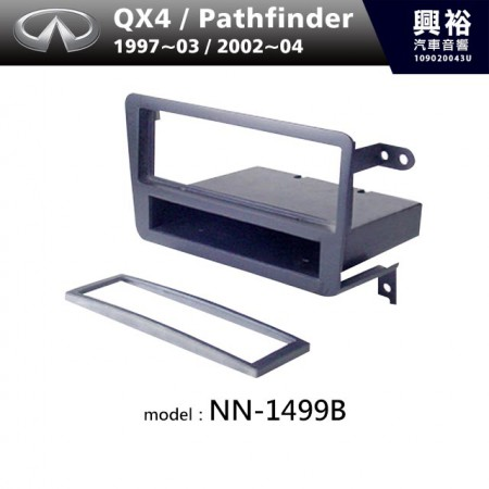 【INFINITI】1997~2003 / 2002~2004 QX4 / Pathfinder 主機框  NN-1499B