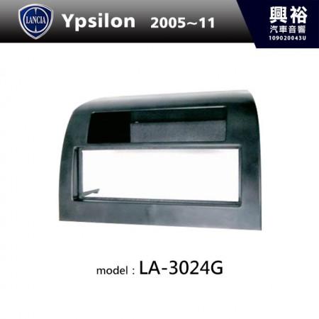 【LANCIA】2005~2011年 Ypsilon 主機框 LA-3024G