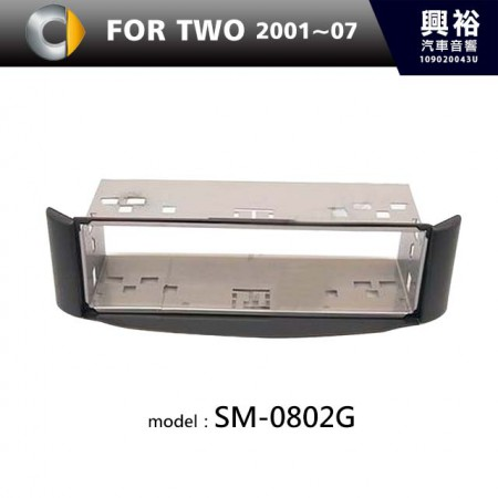 【SMART】2001~2007年 SMART For Two 主機框 SM-0802G