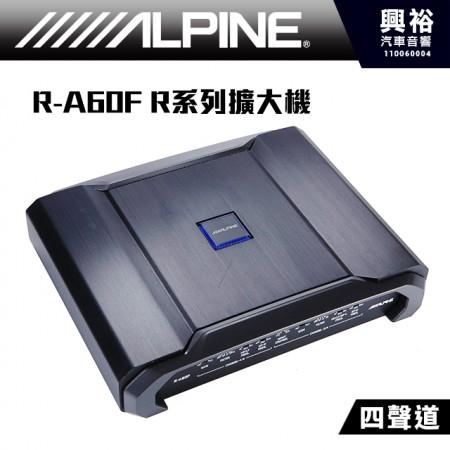 【ALPINE】 R-A60F 四聲道 R系列擴大機