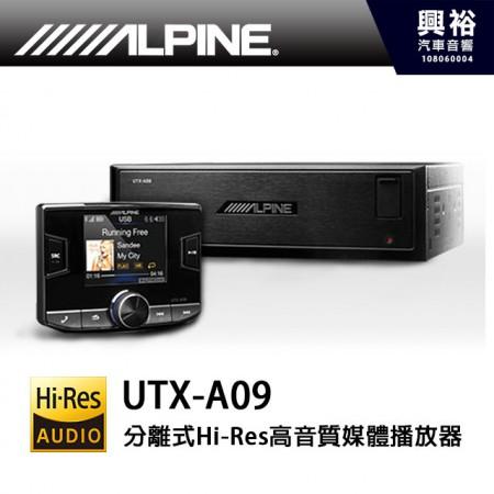 【ALPINE】UTX-A09 分離式Hi-Res高音質媒體播放器*公司貨