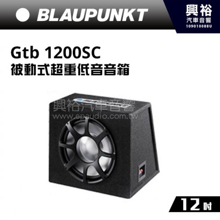 【BLAUPUNKT】藍點 Gtb 1200SC 12吋被動式超重低音音箱*正品公司貨
