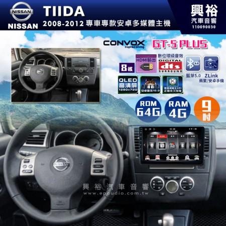 【CONVOX】2008-2012年TIIDA專用9吋GT5PLUS主機*8核心4+64G