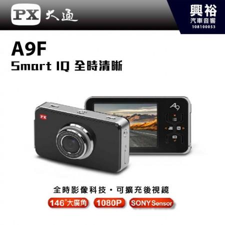 【PX大通】A9F 前鏡單鏡頭高畫質行車記錄器 *送32G ★保固2年★