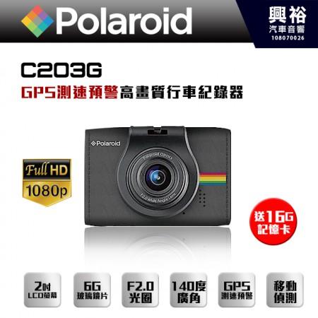 【Polaroid】寶麗萊 C203G GPS測速預警高畫質行車記錄器 *2吋LCD螢幕