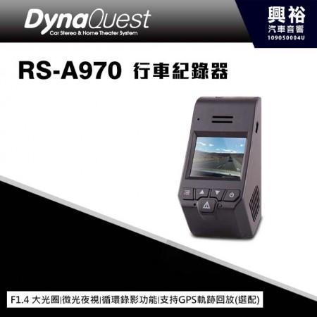 【DynaQuest】RS-A970 通用型高畫質行車記錄器