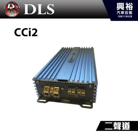 【DLS】瑞典 CCi2 二聲道擴大機
