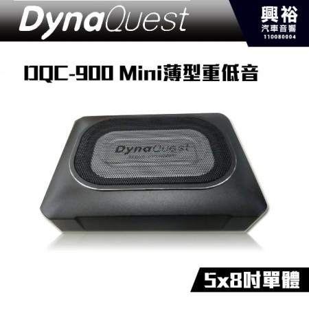 【DynaQuest】DQC900-5x8吋單體-Mini薄型重低音*公司貨