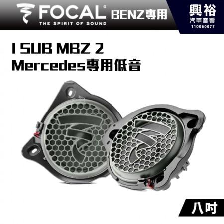【FOCAL】Mercedes-Benz專用 I SUB MBZ 2-8吋 專用低音喇叭*公司貨