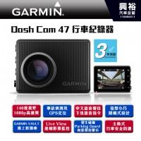 【GARMIN】Garmin Dash Cam 47*公司貨*140度廣角 1080p高清 中文語音聲控 GPS事故偵測 測速警示*內附16G記憶卡