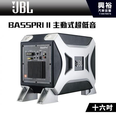 【JBL】BASSPRI II 主動式超低音喇叭*公司貨