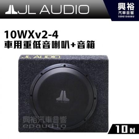 【JL】10WXv2-4 10吋車用重低音喇叭+音箱*4歐姆 10WXv2