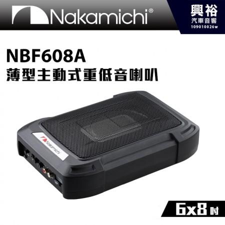 【Nakamichi】NBF608A 6X8吋超薄型主動式重低音*日本中道公司貨
