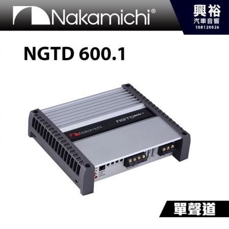 【Nakamichi】NGTD 600.1 D類單聲道擴大器